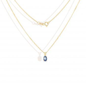 תליון ספיר כחולה | Blue Sapphire Pendant – Blue Eye